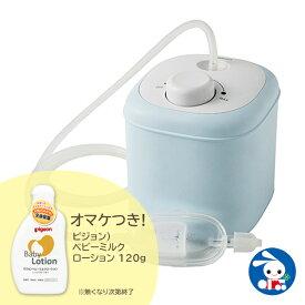 ☆☆ピジョン)電動鼻吸い器 +おまけ付