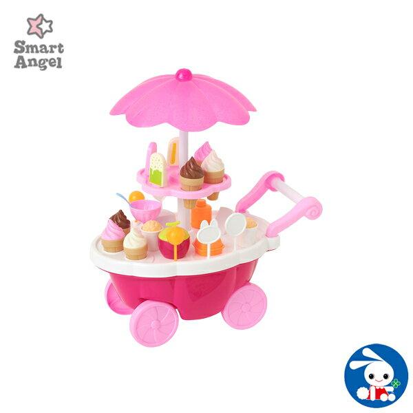 SmartAngel)わくわくアイスクリームワゴン