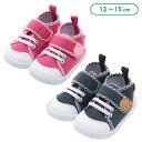 ベルトシューズ幅広(かかとアニマル)【13cm・14cm・15cm】 [ 靴 くつ シューズ スニーカー ベビー 赤ちゃん 子供 子…