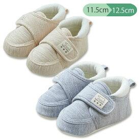 4aafa87ebb821 チケット付無地ファーストシューズ 11.5cm・12cm・12.5cm    靴 くつ シューズ 新生児 赤ちゃん ベビー ベビー靴 赤ちゃん靴  スニーカー 子供 子ども こども キッズ ...