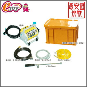 【送料無料】 工進 KOSHIN 電動 噴霧器 MS252C (収納ケース付) 【KOSHIN 工進】 DIY