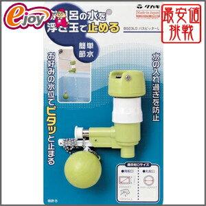 タカギ (takagi) バスピッターL B023LG 【Takagi タカギ】 DIY