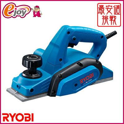 リョービ(RYOBI) カンナ ML-83S 刃幅82mm 631600A (カンナ 電動カンナ 大工 木材 電動工具) DIY