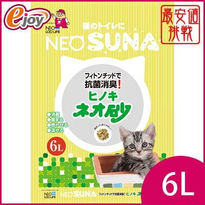 コーチョー ネオ砂 ヒノキ 6L バラ売り 1袋 (ネコ ネコ砂 ねこ砂 トイレタリー ペット用 ねこ用 ネコ用 猫)