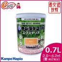 水性キシラデコール エクステリア 0.7L 【カラー展開】 【KanpeHapio カンペハピオ】(家庭用 木部用 木材保護塗料…