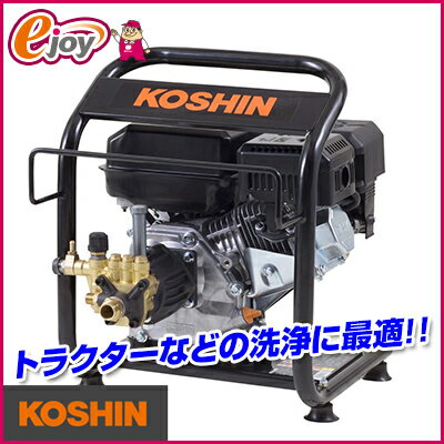 【送料無料】工進 エンジン式高圧洗浄機 JCE-1408U (高圧洗浄機 洗浄機 家庭用 業務用 高圧力 洗車 ガーデニング DIY)