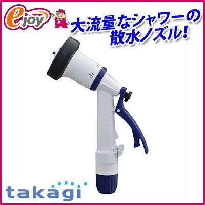 ラクロックファイブR QG1159NBR 【takagi タカギ】(シャワーヘッド 散水 ノズル 散水ノズル 水やり ホース 庭 散水シャワー) DIY