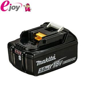 Makita マキタ バッテリー BL1830B A-60442 18V 3.0Ah 088381464017
