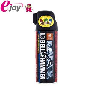 スズキ機工 超極圧潤滑剤 LSベルハンマー スプレー 420ml LSBH01 (奇跡の潤滑剤 潤滑油 超極圧潤滑剤 スプレー LS 初期摩耗防止)