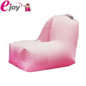 エアソファー シングル #7188-M ピンク (エアーソファー インフレータブルソファ 空気 椅子)