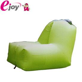 エアソファー シングル #7188-M グリーン (エアーソファー インフレータブルソファ 空気 椅子)