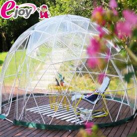 ドームハウス PVCカバー 直径3.6m×高さ2.2m 送料無料(ガーデニング ビニール 温室 ビニールテント 家庭菜園)