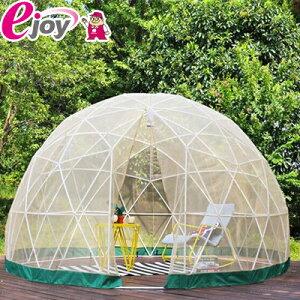 ドームハウス メッシュネットカバー 直径3.6m × X高さ2.2m(ガーデニング ビニール 温室 ビニールテント 家庭菜園)