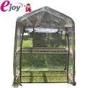 ビニール温室 2段 69×49×95cm BD70201(ガーデンハウス ビニールハウス グリーンハウス 菜園ハウス ガーデングラック)