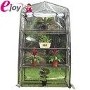 ビニール温室 幅広 4段 90×49×158cm BD90402(ガーデンハウス ビニールハウス グリーンハウス 菜園ハウス ガーデング…