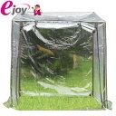 フラワースタンド用 ビニール温室 96×71×110cm BDZ00401(ガーデンハウス ビニールハウス グリーンハウス 菜園ハウス…