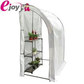 大型スリム ビニール温室 0.6坪 100×200×215cm BDZ00105(ガーデンハウス ビニールハウス グリーンハウス 菜園ハウス ガーデングラック)