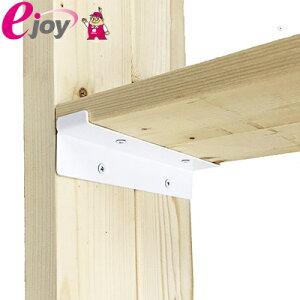 和気産業 Walist ウォリスト ツーバイ材用棚受金具2枚用 白 WAT-006 シロ 178mm 2個(DIY 棚受け 金具 木材用)