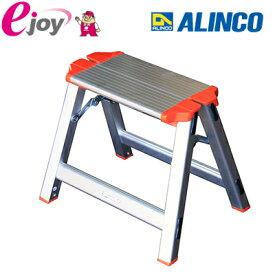 アルインコ(ALINCO) アルミ踏み台1段 CCA30K 4969182243239