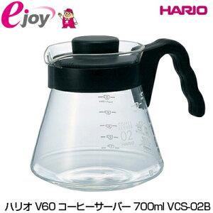 HARIO (ハリオ) V60 コーヒーサーバー 700ml VCS-02B (coffee tea ペーパーフィルター ドリップ 珈琲 紅茶)