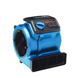 Vac・m 小型送風機 エアームーバー 4562394570430