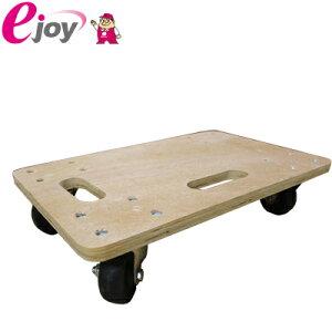 木製台車 小 約450×300×H112mm 耐荷重50kg 4580347091061