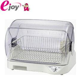 TIGER タイガー 食器乾燥器 サラピッカ ホワイト 温風式 DHG-T400 4904710417911