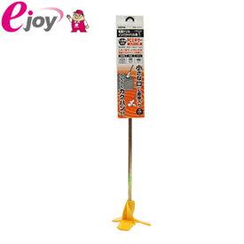PCミキサー 電動ドリルインパクトドリル用 カクハン用 L-350mm 4972883148024