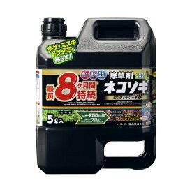 レインボー薬品 除草剤 ネコソギロングシャワーV8 5L 液体除草剤 4903471101114