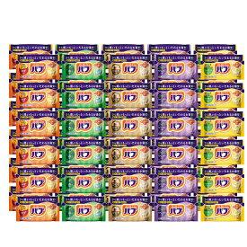バブ 新オリジナルアソートパック 60錠入  2ヶ月分(医薬部外品) 【Kao 花王】(セット ギフト プレゼント 冷え症 半身浴 入浴 バス お風呂 バスグッズ 福袋 激安 入浴剤 )DIY