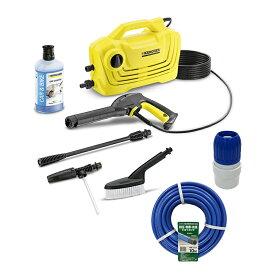 数量限定 お得セット ケルヒャー 高圧洗浄機 K2 クラシックカーキット + ジョイネットホース10m巻き + タカギ コネクター