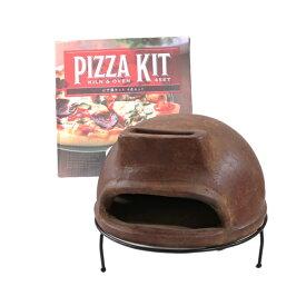 ピザ窯ツール5点セット  (ピザ釜/ピザストーン/ピザピール/ピザカッター/ピザサーバー セット チムニー)ピザ焼き キット アウトドア ピザ窯用アクセサリ