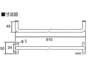 アイアンバーW5717-610-W【三栄水栓製作所】(タオル掛けバス洗面所キッチントイレ)