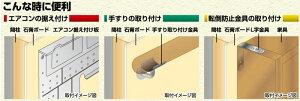 シンワ測定下地探しどこ太Smart45mm#78574(壁厚完柱石膏ボード簡単ポケットサイズ安全据え付け取り付け転倒防止)