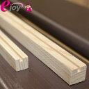 桧工作材 900mm×片溝×12mm(溝幅約1.8mm、溝深さ約3mm)(DIY用木材 工作材 桧 ひのき 木工 日曜大工 材料 木材)