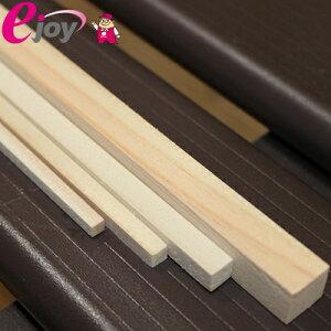 桧工作材 900mm×10mm×10mm (DIY用木材 工作材 桧 ひのき 木工 日曜大工 材料 木材)