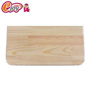 DIY 木材 パインシェルフ 棚板 450 × 200 × 15mm 集成材 ( DIY用木材 板 木 パイン材 木製品 テーブル部品 板材 棚 デスク 材料 ) DIY
