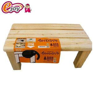 木製べんり台 何でものるゾウ 幅520×奥行270×高さ230 4906056025546