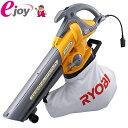 リョービ(RYOBI) ブロワーバキューム RESV-1000 (ブロアーバキューム ブロワ ブロア)(屋外用掃除機 吹き寄せ …