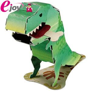 hacomo ハコモ ミニ 恐竜 (ダンボール 夏休み 工作 親子で楽しい おもちゃ 工作キット 知育玩具 教育 ダンボールアート) DIY