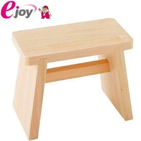 檜風呂椅子 大【池川木材工業】(ひのき ヒノキ 風呂用品 入浴用品 風呂道具) DIY