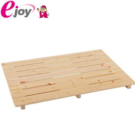 檜 釘なしすのこ 節付 7枚板【池川木材工業】(ひのき ヒノキ 風呂用品 入浴用品 風呂道具) DIY