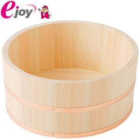 檜 湯桶 小【池川木材工業】(ひのき ヒノキ 風呂用品 入浴用品 風呂道具) DIY