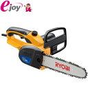 リョービ(RYOBI) チェンソー CS-2501 616300A (電動のこぎり チェーンソー ガーデニング 切断工具 電動工具 チェ…