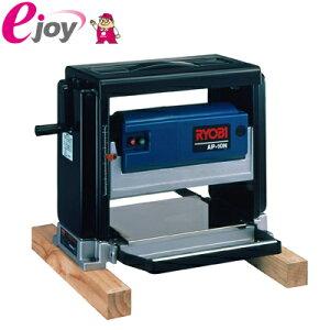 リョービ(RYOBI) 自動カンナ AP-10N 670233A (カンナ 電動カンナ 大工 木材 電動工具) DIY