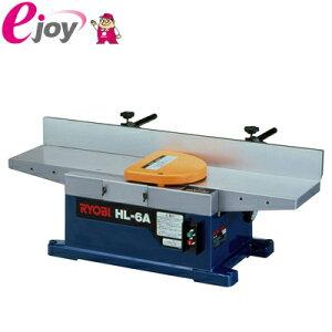 リョービ(RYOBI) 小型手押カンナ HL-6A 690121A (カンナ 電動カンナ 大工 木材 電動工具) DIY
