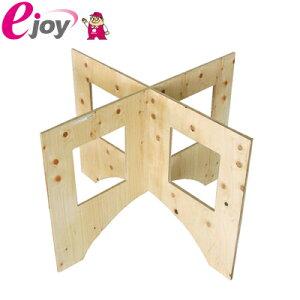 合板作業台脚 小 ワークレッグ 【岡元木材】 (作業用 作業台 木製作業台) DIY