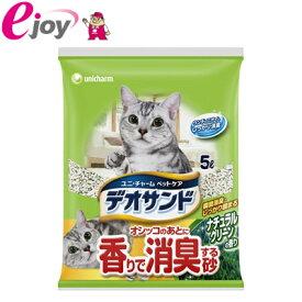 ユニ・チャーム デオサンド香りで消臭する砂ナチュラルグリ−ン5L (猫用 砂 ねこすな 猫砂)