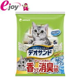 ユニ・チャーム デオサンド香りで消臭する砂ナチュラルソ−プ5L (猫用 砂 ねこすな 猫砂)