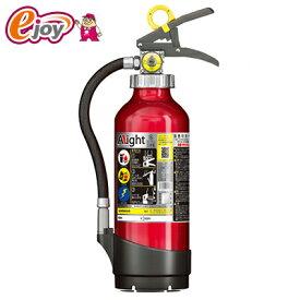 モリタ宮田工業 蓄圧式消火器 業務用6型 アライト VM6AGA(業務用 6型 消火器 火災 防災 消火)